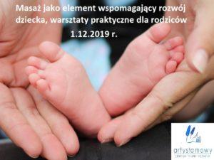 Masaż wspomagający rozwój dziecka - warsztaty dla rodziców